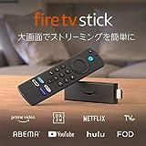 Fire TV Stick - Alexa対応音声認識リモコン(第3世代)付属  ストリーミングメディアプレーヤー