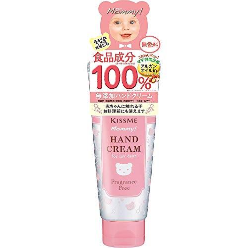 Mommy New Hand Cream S - 60g (Green Tea Set)