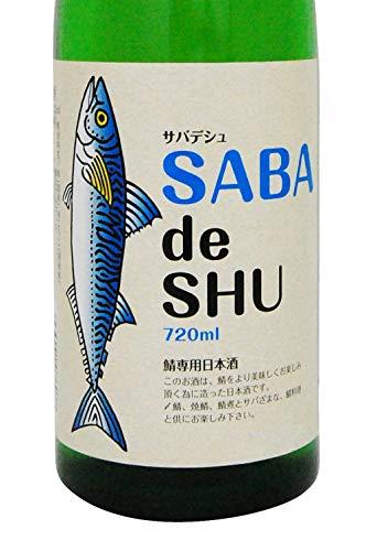 【サバ専用日本酒】茨城県水戸市吉久保酒造一品SABAdeSHU(サバデシュ)720ml【通常便発送】