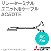 三菱電機 AC50TE リレーターミナルユニット用ケーブル (長さ: 5m) NN