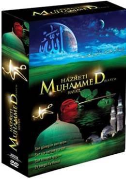 Hz.Muhammed (sav)'in Hayati (15 DVD)