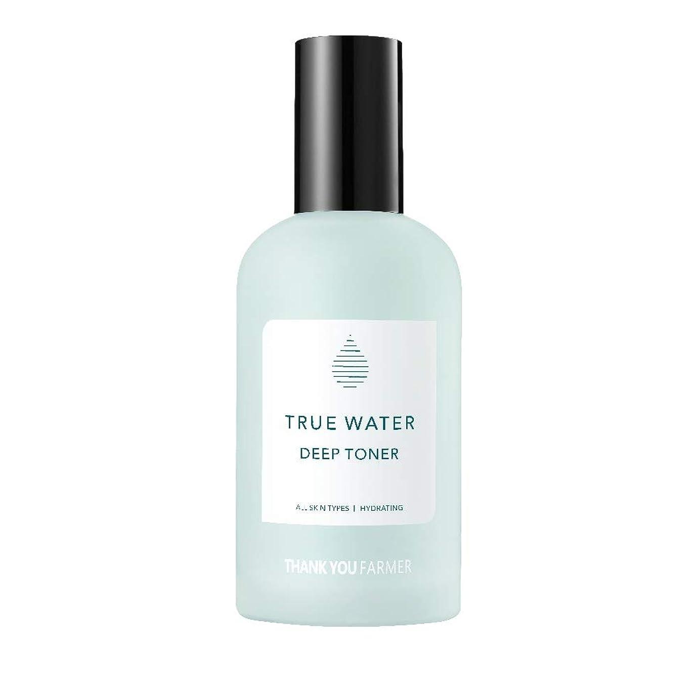 文庫本疎外残基THANK YOU FARMER [サンキューファーマー] トゥルーウォーター ディープ トナー 化粧水