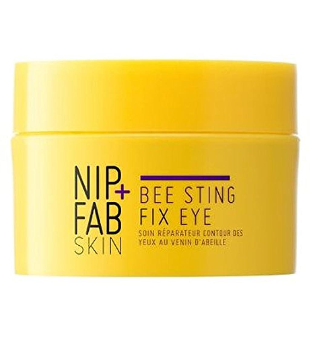 生活合理化戦術+ファブハチ刺されフィックス目の夜ニップ (Nip & Fab) (x2) - Nip+Fab Bee Sting Fix Eye Night (Pack of 2) [並行輸入品]