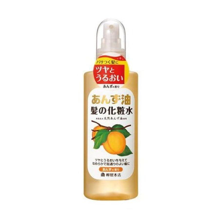 ゴールドステップ追う柳屋 あんず油 髪の化粧水 170ml