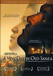 A New Day in Old Sana'a