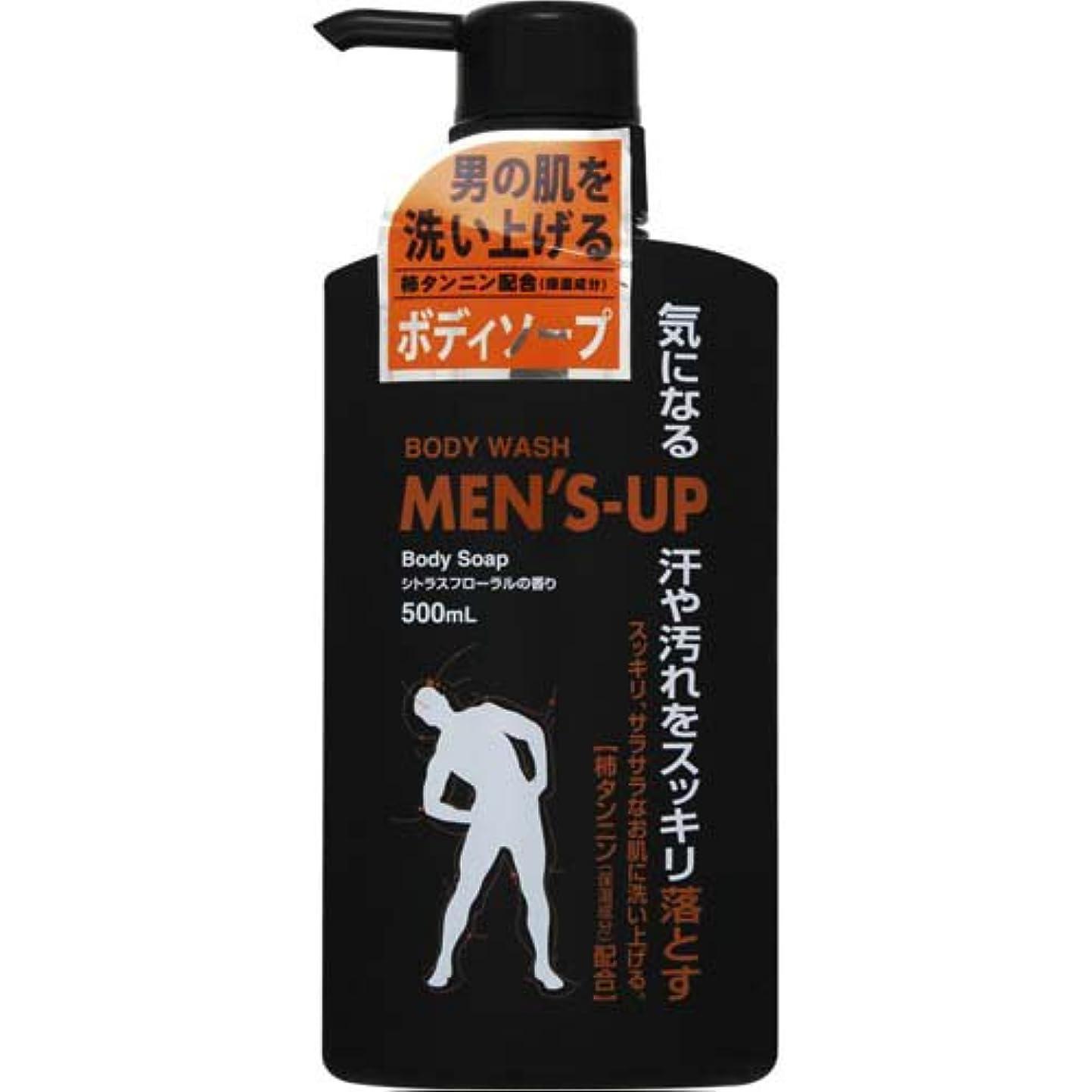 文芸自動化帝国主義MEN'S-UP(メンズアップ) ボディーソープ 本体 500ml
