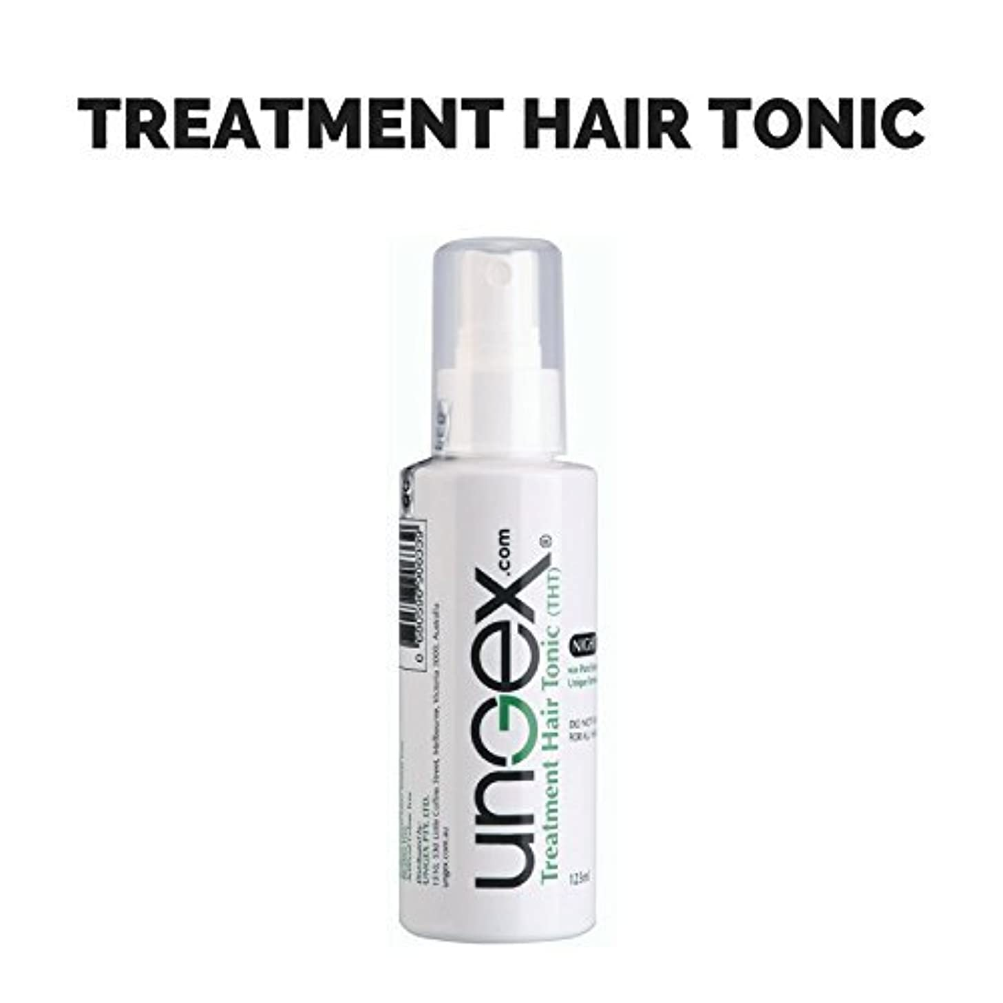 恨み繁雑介入するTreatment Hair Tonic - Protect Scalp and Soothe Itching from Demodex Mites