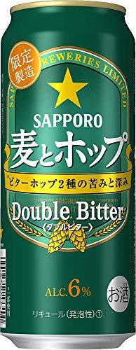 【クリアランス】サッポロ 麦とホップ ダブルビター [ 500ml×24本 ]