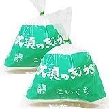 浜松餃子 大須のぎょうざ[ まろやか風味 <こいくち味>]x 2袋(1袋20個入、合計40個)