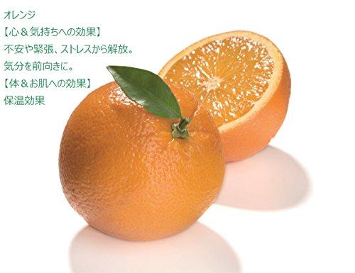 クナイプ バスソルト オレンジ リンデンバウム ボトル850g
