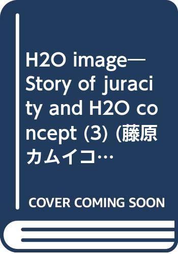 H2O image―Story of juracity and H2O concept (3) (藤原カムイコレクション (103))