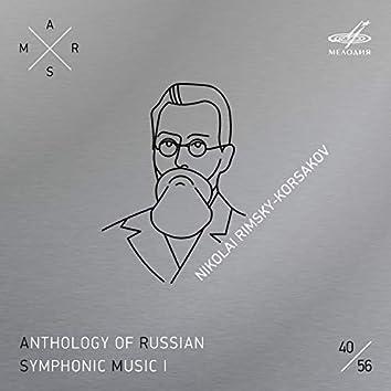 ARSM I, Vol. 40. Rimsky-Korsakov