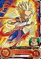 スーパードラゴンボールヒーローズ第4弾/SH4-37 キャベ R