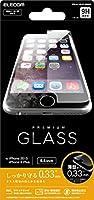ELECOM iPhone 6s Plus/6 Plus 液晶保護ガラスフィルム [3D touch 最高硬度9H 薄型0.33mm ラウンドエッジ加工 飛散防止設計] PM-A15LFLGG03