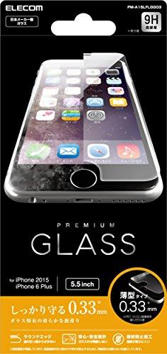 エレコム iPhone6s Plus/6 Plus用液晶保護ガラス/0.33mm PM-A15LFLGG03 1個 ELECOM