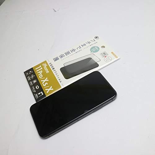 Apple(アップル) iPhoneX 256GB スペースグレイ NQC12J/A SIMフリー