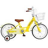 DEEPER(ディーパー) 16インチ子供用自転車 バスケット付き クラシックデザインが人気の幼児用自転車 DE-001 イエロー
