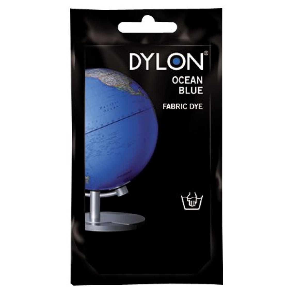 方法かろうじて売り手DYLON Ocean Blue Hand Dye 50g by Dylon
