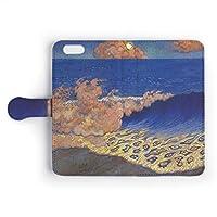 iPhoneケース 【手帳型】 「世界の名画」 ジョルジュ・ラコンブ/青い海、波の印象 - カード収納付 スマホケース スマホカバー