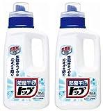 原産国 : 日本 内容量 : 820ml 商品サイズ (幅X奥行X高さ) : 110×75×248