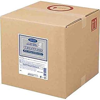 業務用 クリアスクリット コンディショナー 18L 熊野油脂 (コック付き)