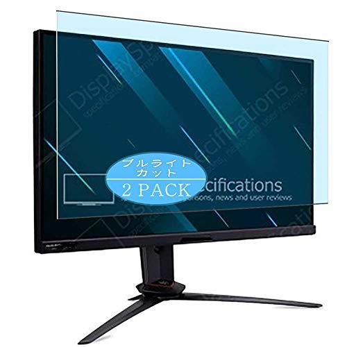VacFun 2 Piezas Filtro Luz Azul Protector de Pantalla, compatible con Acer Predator XB323QU NV XB323QUNV 31.5', Screen Protector Película Protectora(Not Cristal Templado)