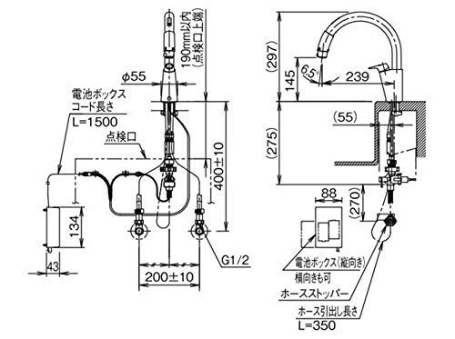 LIXIL『INAXキッチン用タッチレス水栓RSF-672』