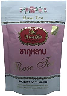 ChaTraMue Rose Tea Mix Powder Original Tea from Thailand, Net Wt. 150g. x 1 Bag. by WARIZZA