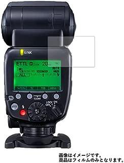 Canon スピードライト 600EX II-RT (SP600EX2-RT) 用 液晶保護フィルム 反射防止(マット)タイプ