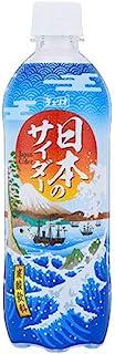 チェリオ 日本のサイダー 500mlペットボトル×24本入×(2ケース)