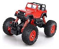 教育的なおもちゃのおもちゃの車の引き返しおもちゃの車の金属合金車のモデルボーイ車のモデルショックアブソーバーオフロード車スポーツカー シミュレーション (Color : Red)
