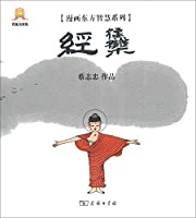 Genuine spot comic was set(Chinese Edition)