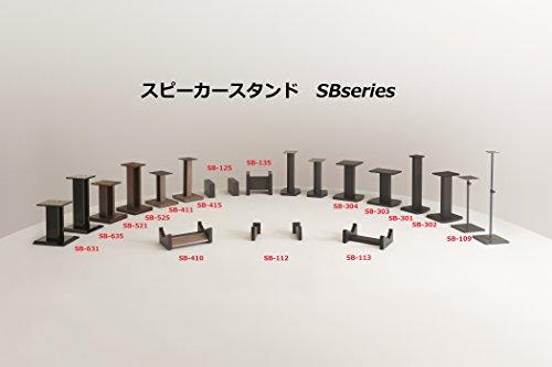 ハヤミ工産【HAMILeX】SBシリーズポール型スピーカースタンド(ハイポジション/小型スピーカー用)SB-109