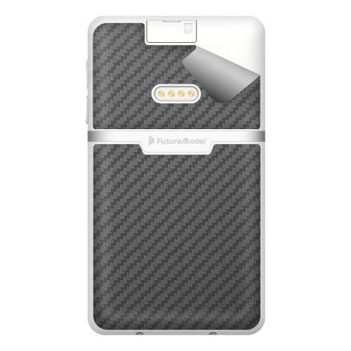 スキンシール NichePhone-S 4G 【カーボン調・シルバー】