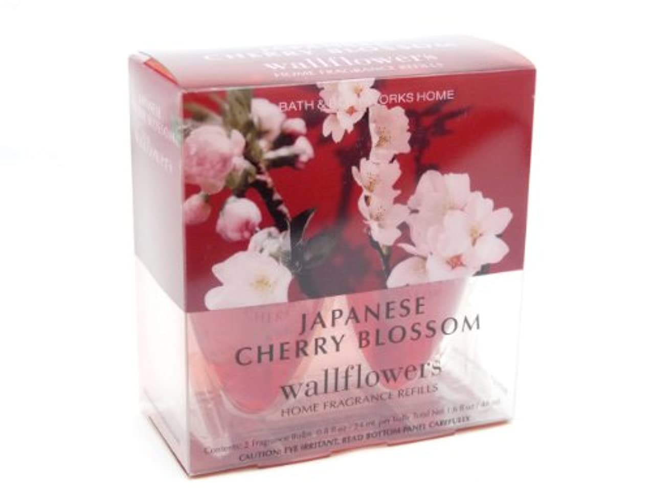広範囲に散文何よりも[Bath&Body Works] [バス&ボディワークス] New ジャパニーズ チェリーブラッサム リフィル ルームフレグランス 2本入り Wall Flowers Japanese Cherry Blossom Refill