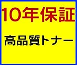 京セラ レーザートナーカートリッジ TKー811K ブラック