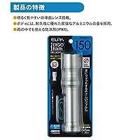 ELPA(エルパ) エルゴフォルム LEDハンドライト DOP-EP312 1804500