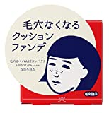 KEANA Goodbye Pore Foundation -12 g Natural Beige/Pores 撫子 Pores Camouflage Compact (Natural Beige)