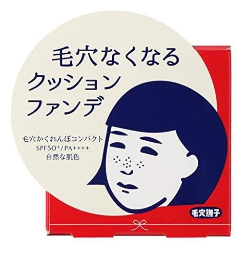 石澤研究所毛穴撫子『毛穴かくれんぼコンパクト』