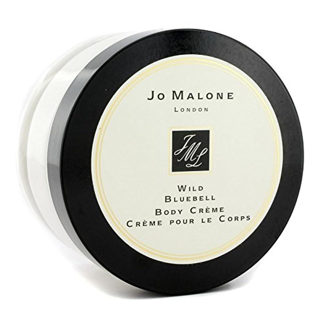 広い包括的倍増ジョーマローン ワイルド ブルーベルボディ クリーム 175ml/5.9oz並行輸入品