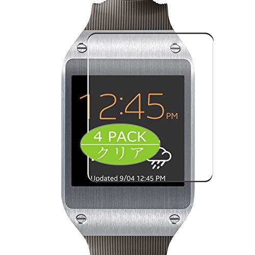 Vaxson 4 Stück Schutzfolie kompatibel mit Samsung Galaxy Gear v700, Bildschirmschutzfolie Displayschutz Blasenfreies TPU Folie [Nicht Panzerglas]