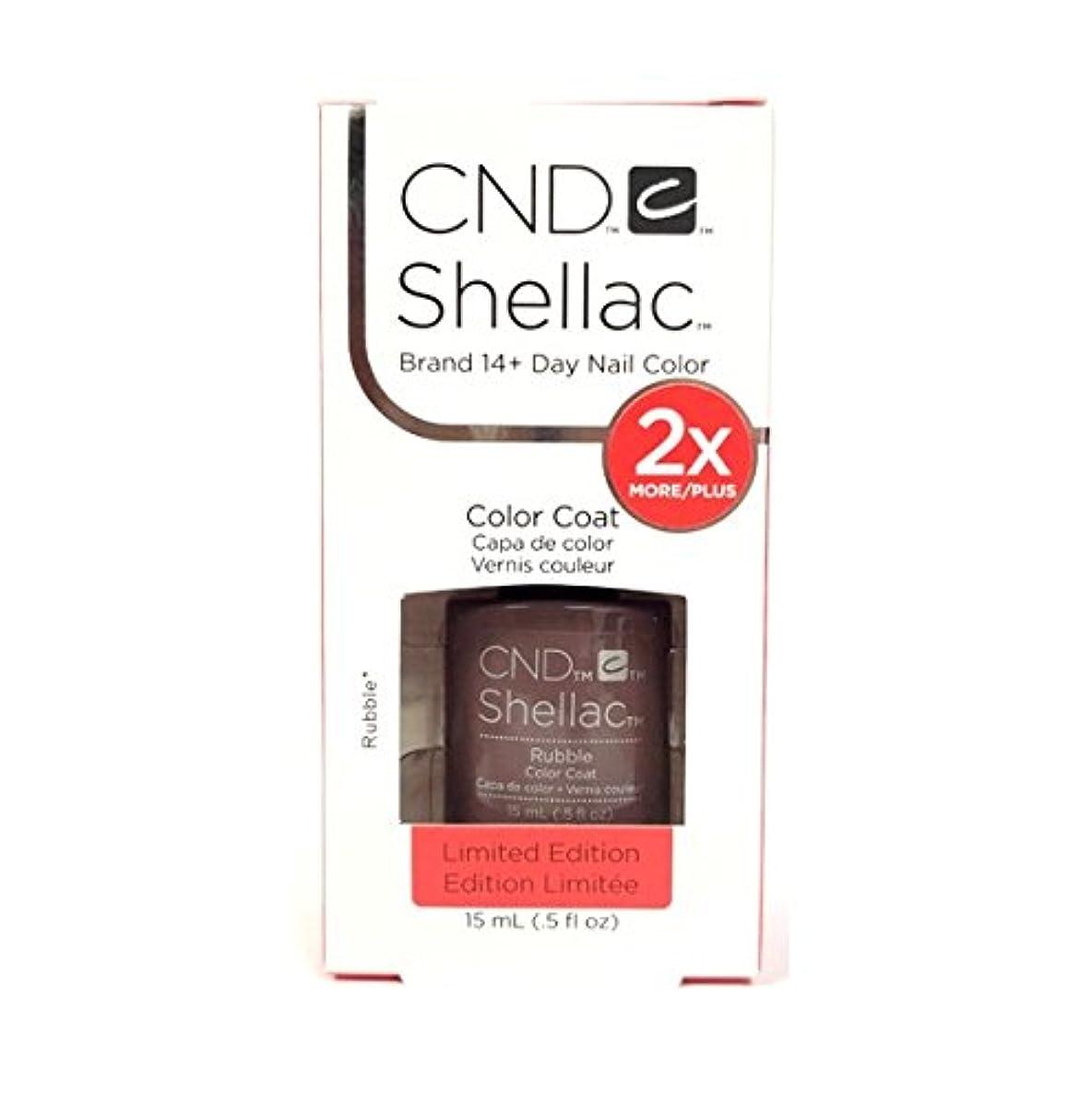 ポーチ抜け目がないスキャンダルCND Shellac - Limited Edition! - Rubble - 15ml / 0.5oz