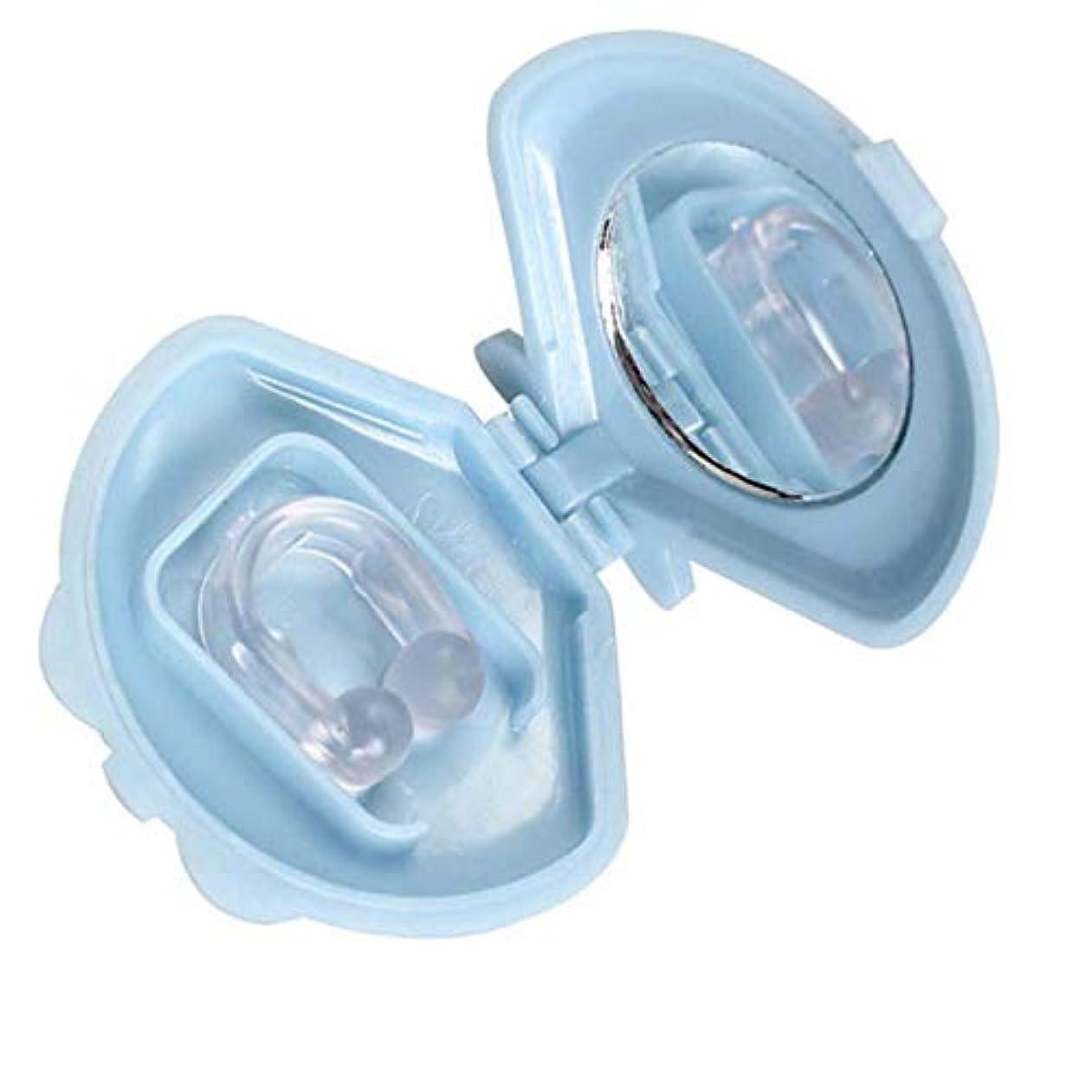 ケーキテセウスリップNOTE アンチいびきストップいびき鼻クリップ鼻拡張器再使用可能な夜睡眠補助鼻クリップ抗いびきデバイス健康的な睡眠