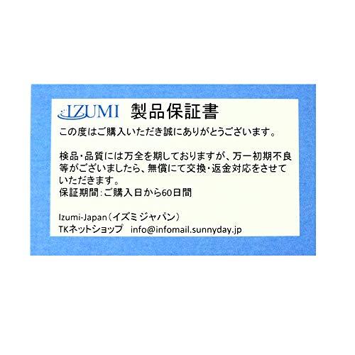 Izumi-Japan『写真キーホルダー作成キット』