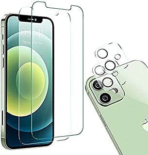 TADMA Folia ze szkła hartowanego 9D kompatybilna z iPhone 12 mini | kuloodporne szkło odporne na zarysowania + folia ochro...