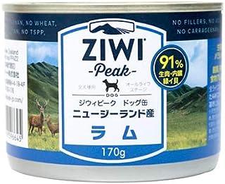 ZIWI Peak ジウィピークドッグフード ドッグ缶 ラム 犬用 170g
