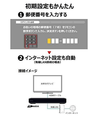 『パナソニック 1TB 2チューナー ブルーレイレコーダー 4Kアップコンバート対応 おうちクラウドDIGA DMR-BRW1060』の5枚目の画像