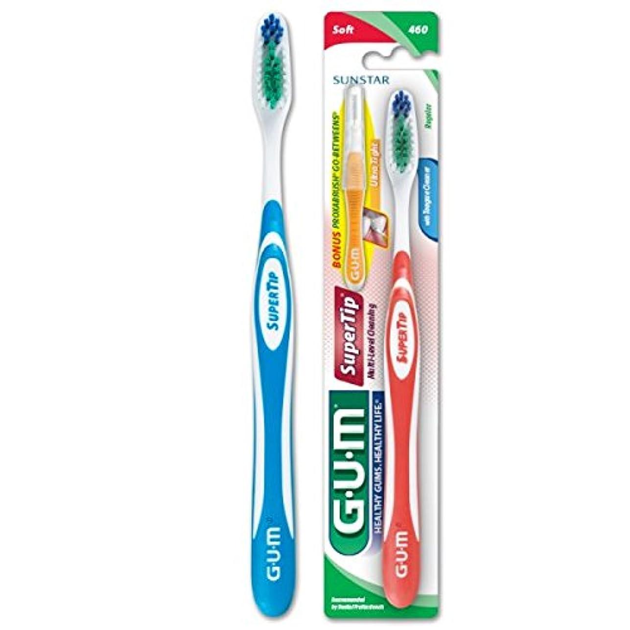 最終的に運搬剛性Gum Proxabrushゴー?ビトウィーンズ、三角全ソフト毛付きサンスター460Rgbスーパーヒント歯ブラシ