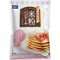 (セット販売)※DHC 発芽玄米入り 米粉パンケーキミックス 150g入×40個セット