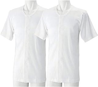 [pkpohs] 介護肌着 プラスチック ホック 2枚組 前開き 男性 半袖 7分袖 らくらく肌着 (白・半袖, M)